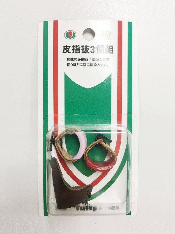 SO-046_package