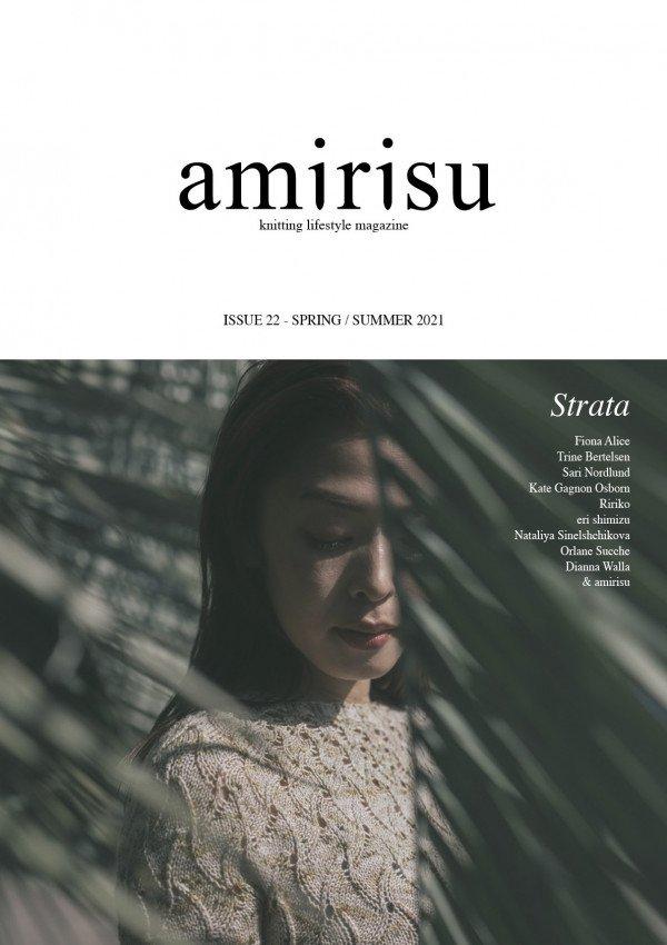 amirisu_cover_22 EN